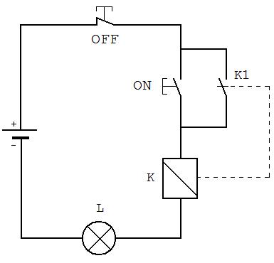 Fonction m moire cabl e electronique sch mas for Fonction logique de base