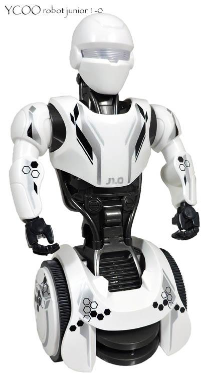 ycoo-robot-junior-1-0 vue droite 2m.jpg